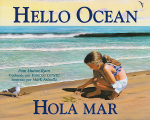 Hello Ocean Image